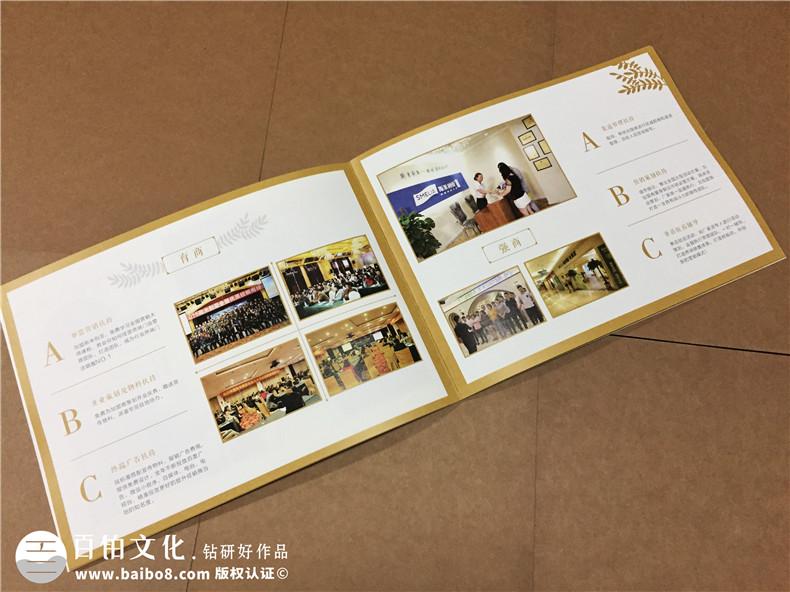 成都画册设计公司哪家好_硅藻泥行业宣传册