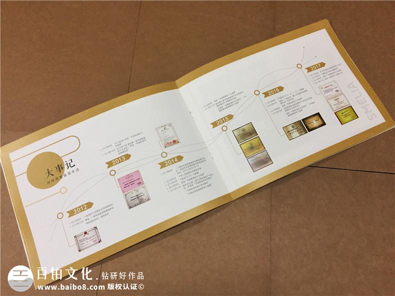 成都画册设计公司哪家好-硅藻泥行业宣传册