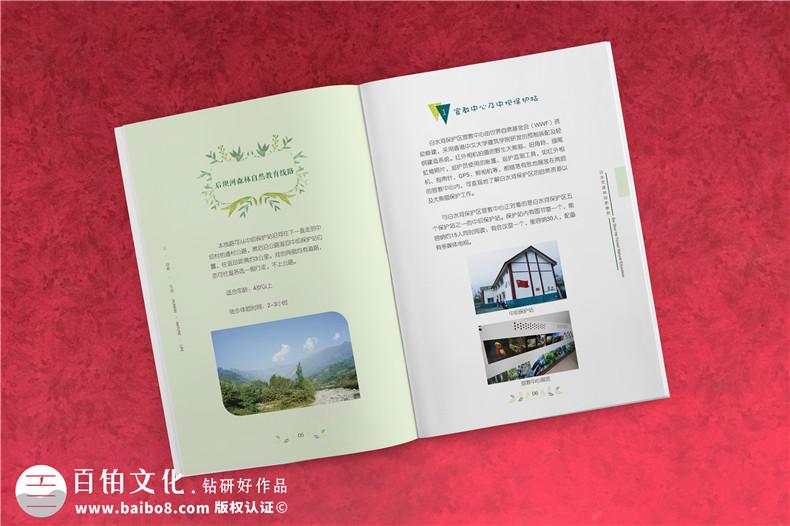 旅游宣传手册设计 旅游景点景区宣传册设计有哪些误区?
