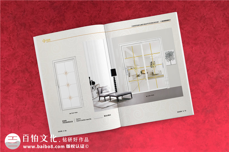 产品介绍宣传册怎么设计-业务手册如何制作