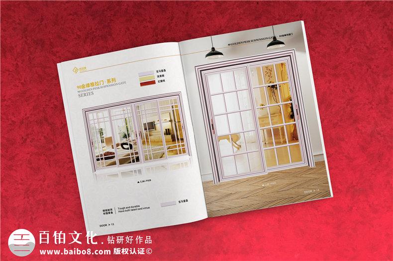 画册设计流程 专业的画册制作流程 看画册策划与设计、装订与制作!