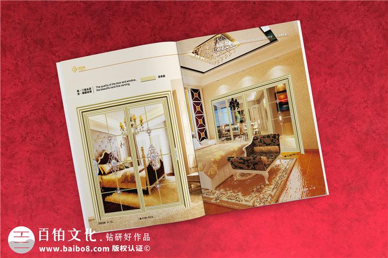 产品介绍宣传册怎么设计-业务手册如何制作-铝合金门窗厂家做画册
