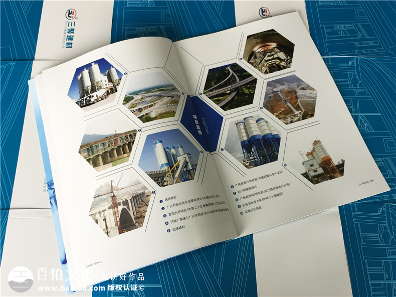 企业画册设计要表现出什么(画册设计重点)第3张-宣传画册,纪念册设计制作-价格费用,文案模板,印刷装订,尺寸大小