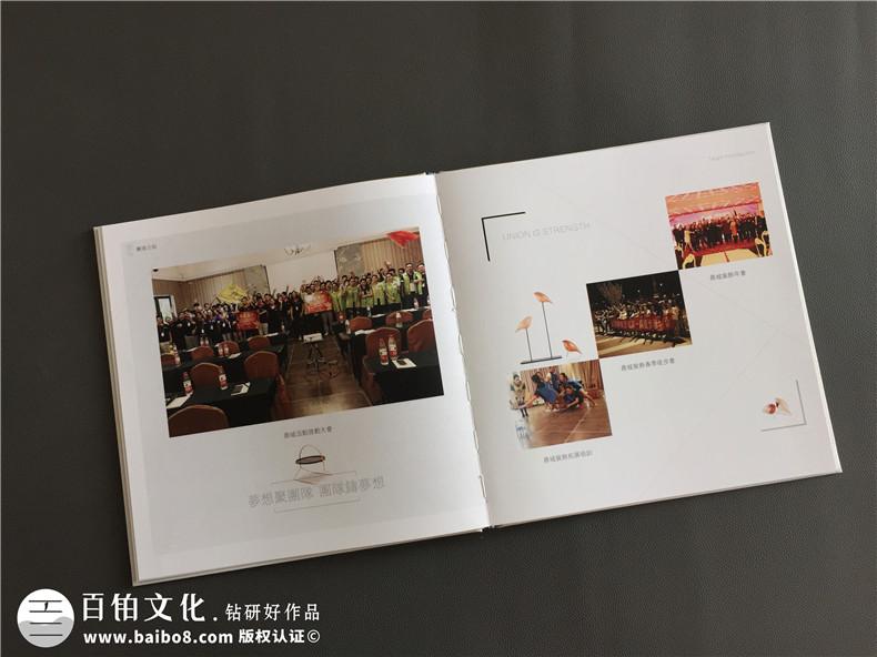 装饰公司宣传册设计-专业装饰工程企业画册三折页怎么制作