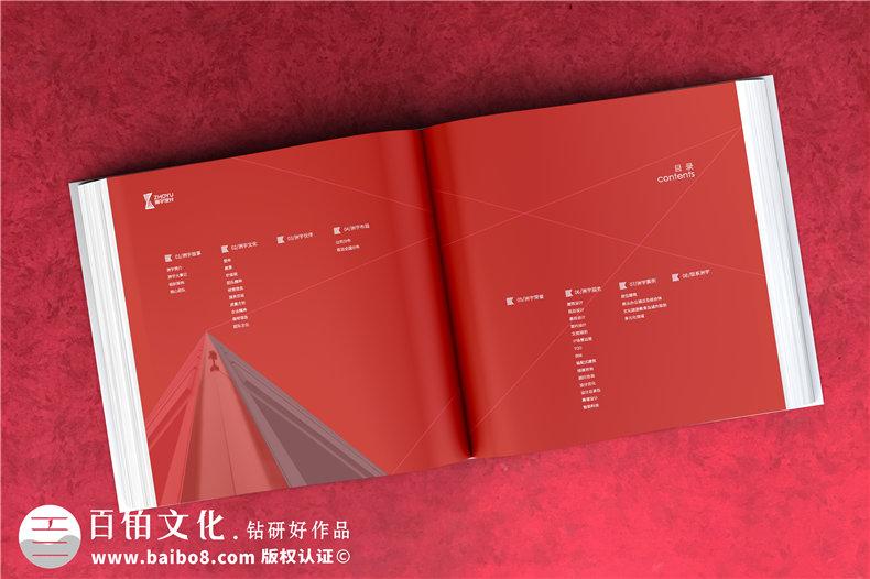宣传手册设计说明,超实用的3步走策略