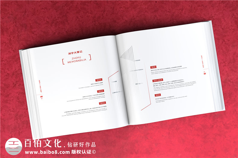 建筑公司宣传册设计案例_工程施工企业画册排版