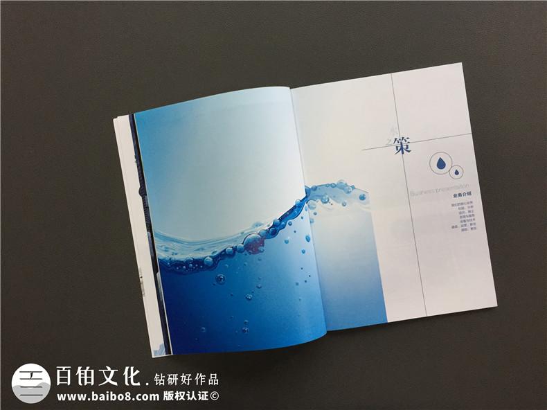 环保公司企业宣传册设计,必知的几个细节注意点