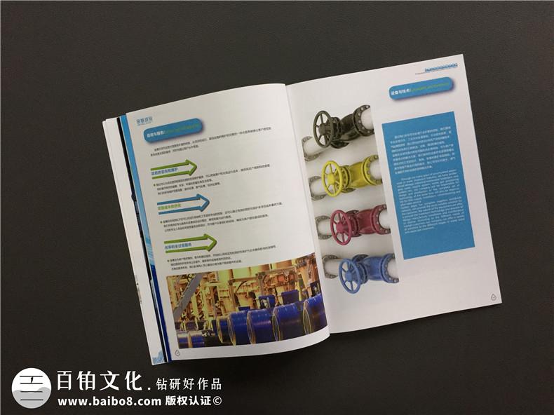 """公司产品宣传册设计亮点,排版""""四季论""""法则"""
