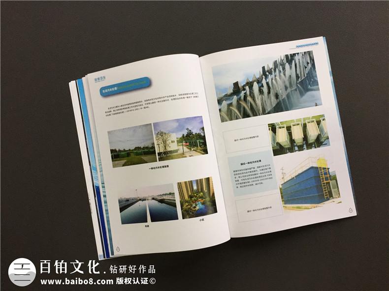 环保公司宣传册设计_画册排版一般配什么图片?