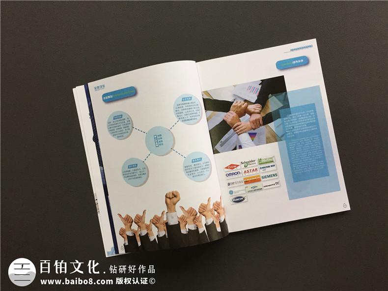 小结宣传册印刷价格问题 印刷厂家宣传册报价