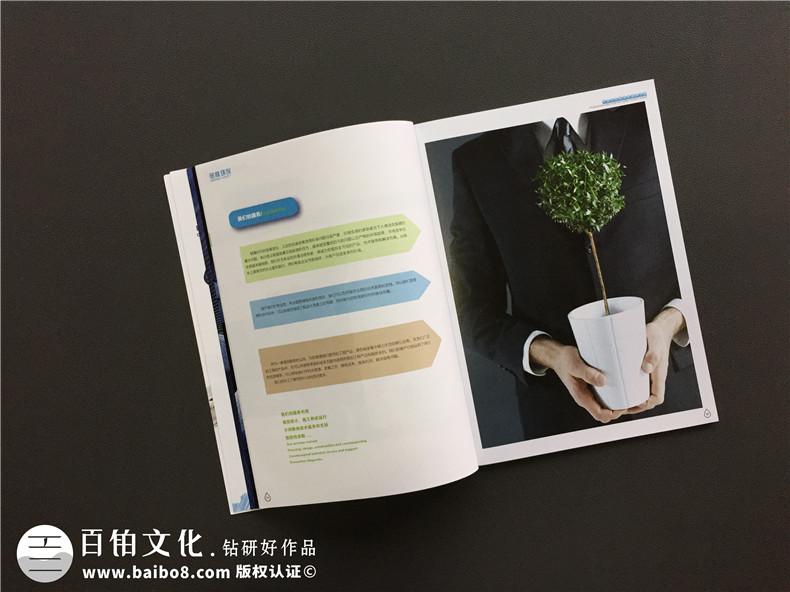 环保宣传册设计_画册排版一般配什么图片?
