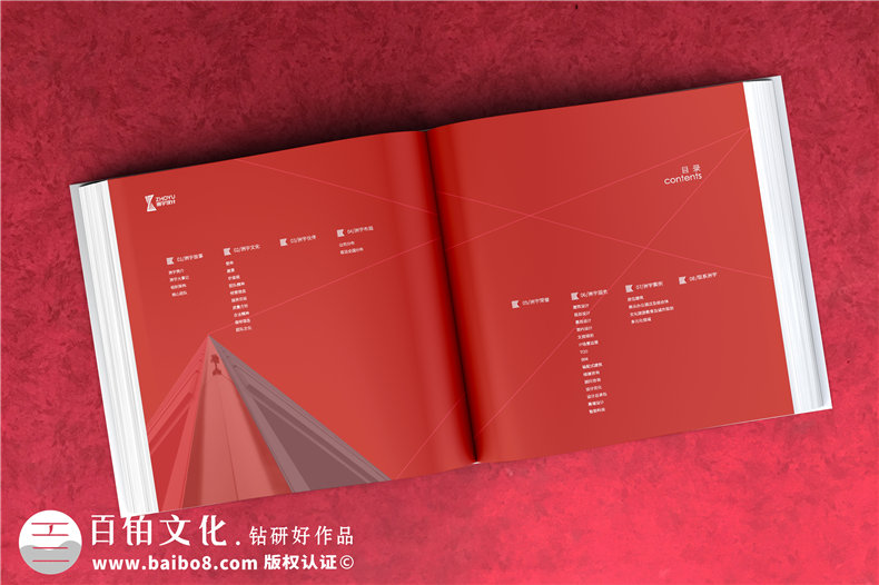 企业产品宣传册制作方法-公司画册排版审美定位
