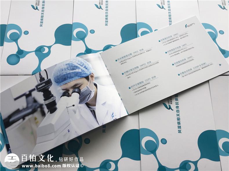 医院宣传册设计,重点是把内容通俗化、简单易读