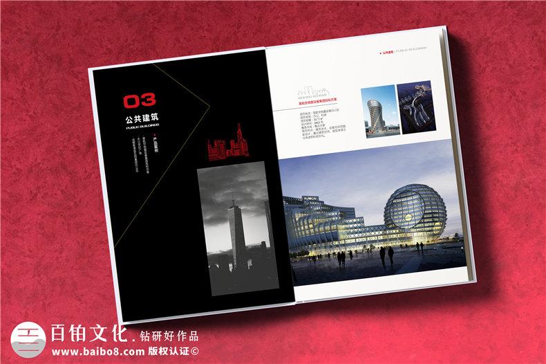 高端建筑设计公司宣传册制作应注意的几个方面