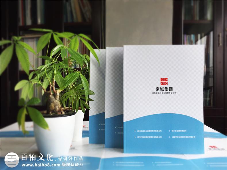 专业企业画册设计就这么做-画册设计的正确方法指引第1张-宣传画册,纪念册设计制作-价格费用,文案模板,印刷装订,尺寸大小