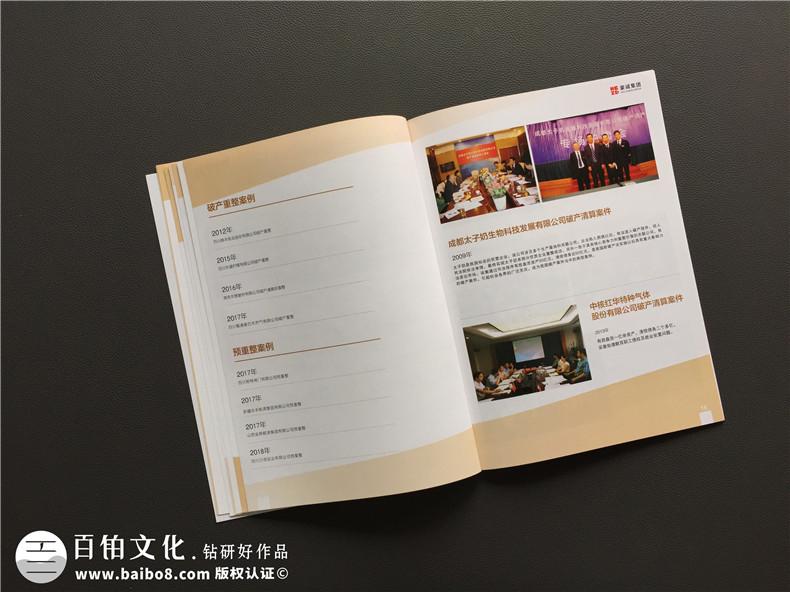 律师事务所宣传画册设计-律师团队企业简介图册案例的内容设计思路