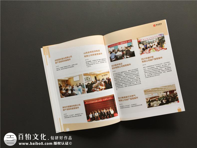 专业企业画册设计就这么做-画册设计的正确方法指引第6张-宣传画册,纪念册设计制作-价格费用,文案模板,印刷装订,尺寸大小