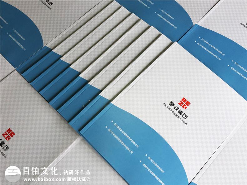企业宣传册定制-升华企业品牌策划和宣传册设计的思维第2张-宣传画册,纪念册设计制作-价格费用,文案模板,印刷装订,尺寸大小