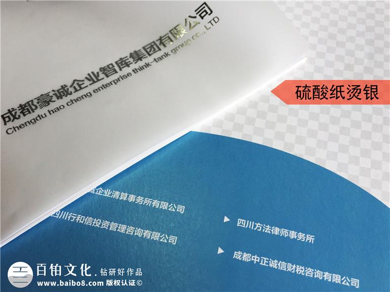 律师事务所品牌宣传册的核心定位