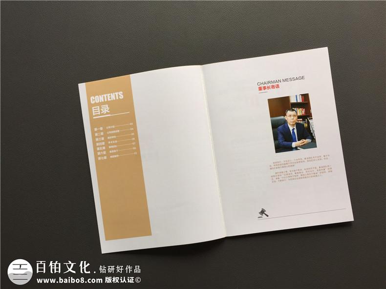 企业宣传册定制-升华企业品牌策划和宣传册设计的思维第3张-宣传画册,纪念册设计制作-价格费用,文案模板,印刷装订,尺寸大小