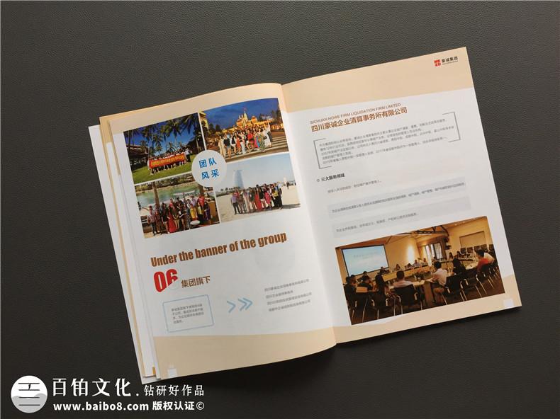 专业企业画册设计就这么做-画册设计的正确方法指引第4张-宣传画册,纪念册设计制作-价格费用,文案模板,印刷装订,尺寸大小