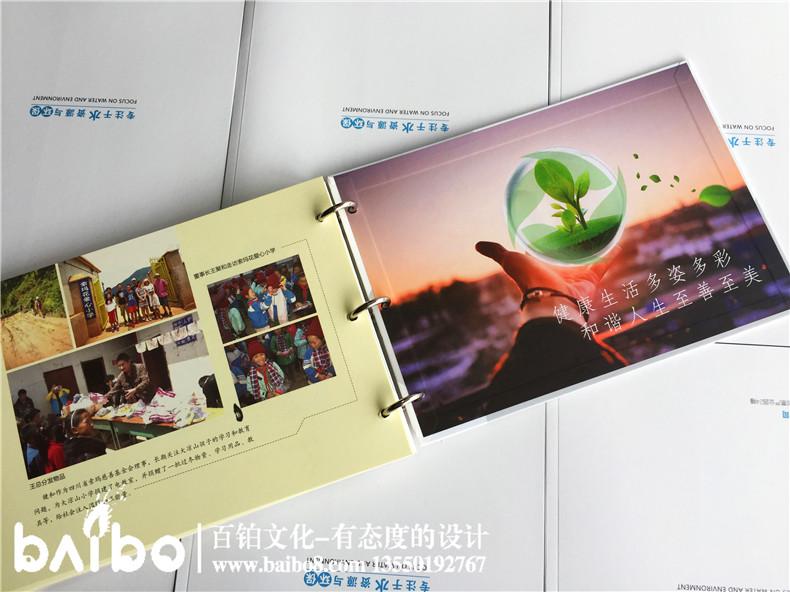 健康管理公司宣传册设计-养老咨询服务画册制作