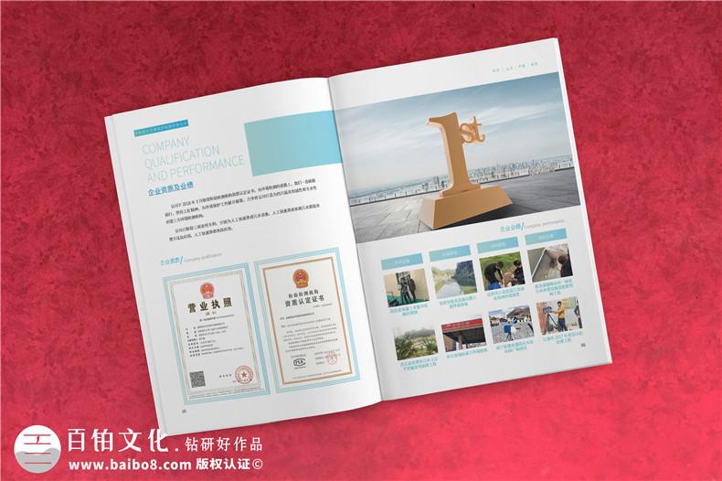 画册设计师的专业设计有技巧 提升画册设计水平!