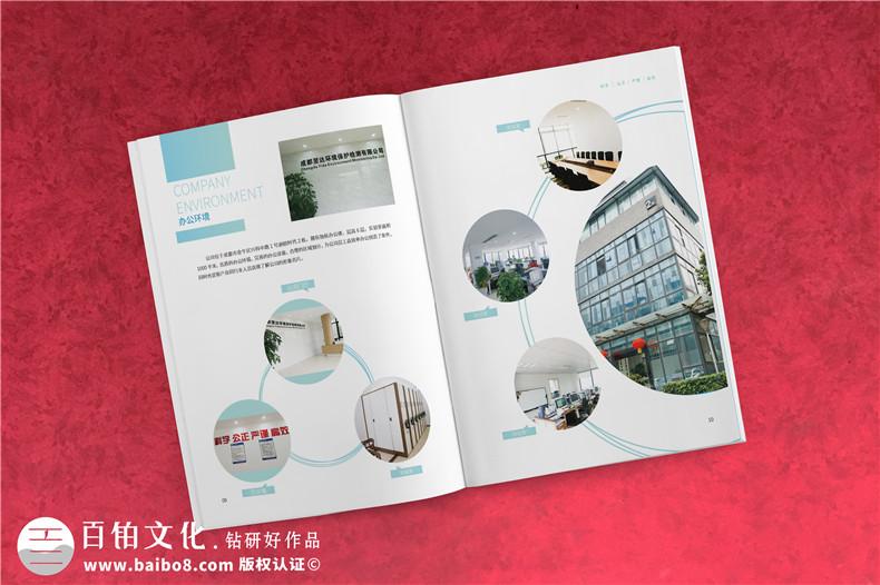 企业产品宣传册在策划和设计细节怎么做更好呢第3张-宣传画册,纪念册设计制作-价格费用,文案模板,印刷装订,尺寸大小