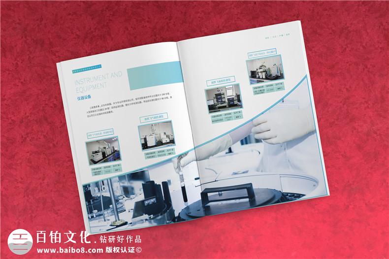 企业产品画册设计的样式和风格有哪些第3张-宣传画册,纪念册设计制作-价格费用,文案模板,印刷装订,尺寸大小