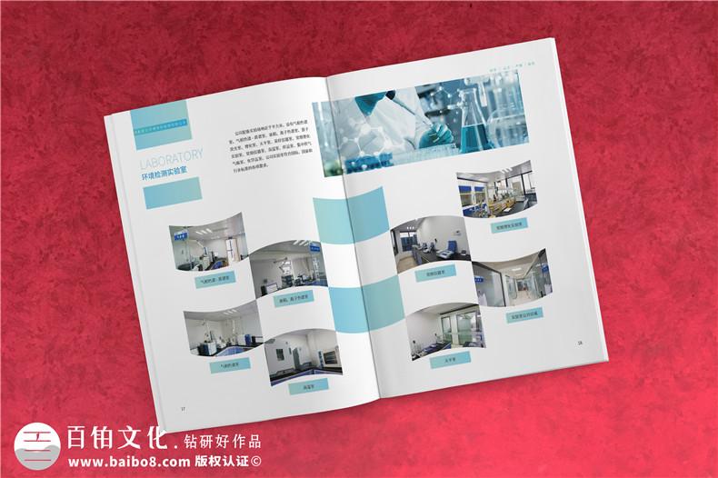 企业画册如何设计-直观展示企业产品的画册设计技巧第3张-宣传画册,纪念册设计制作-价格费用,文案模板,印刷装订,尺寸大小