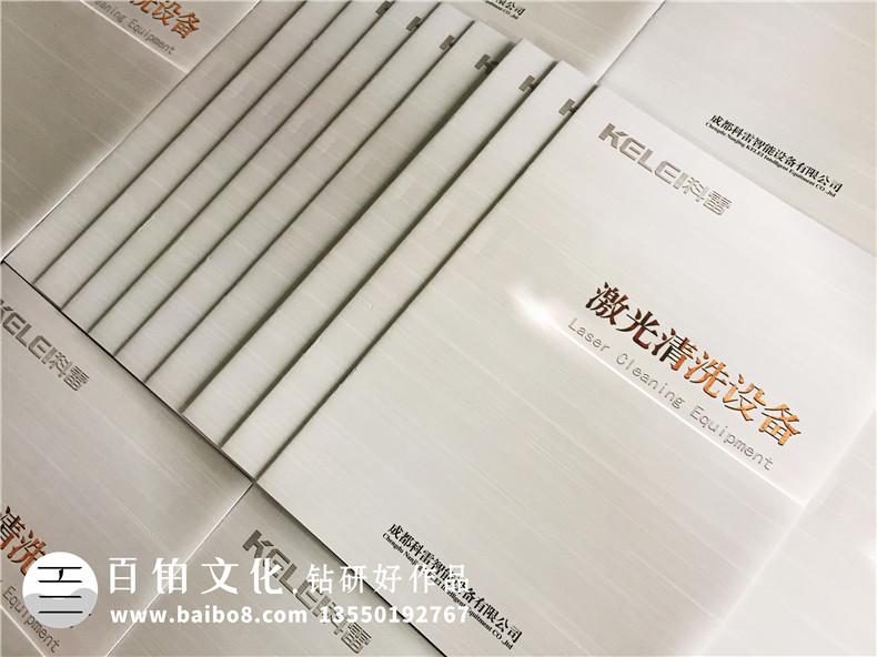 设备宣传册设计,产品画册图册样本案例展示