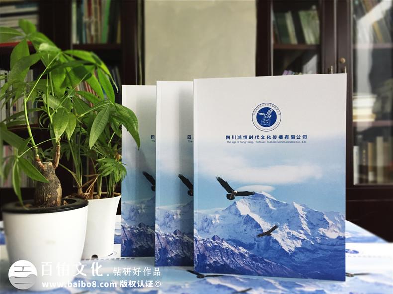 文化传播公司宣传册设计_传媒公司画册怎么制作