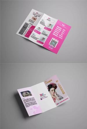 成都三折页设计制作公司-宣传彩页印刷-DM宣传单设计