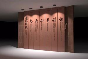 【企业形象墙设计】 公司logo文化墙设计 发展历程墙设计