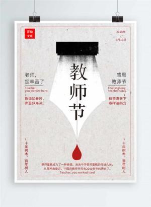 【海报设计】 宣传海报印刷制作 企业海报定制