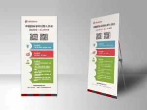 【展架设计】 成都平面广告设计制作公司 海报设计 易拉宝设计