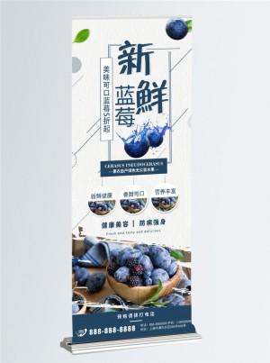 【易拉宝设计】 x展架设计制作 海报设计印刷