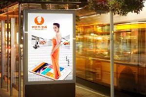 【灯箱广告设计】 灯箱海报设计 成都广告设计公司