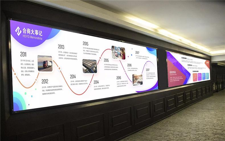 企业文化墙设计 从企业文化墙的重要性看如何设计企业形象墙?