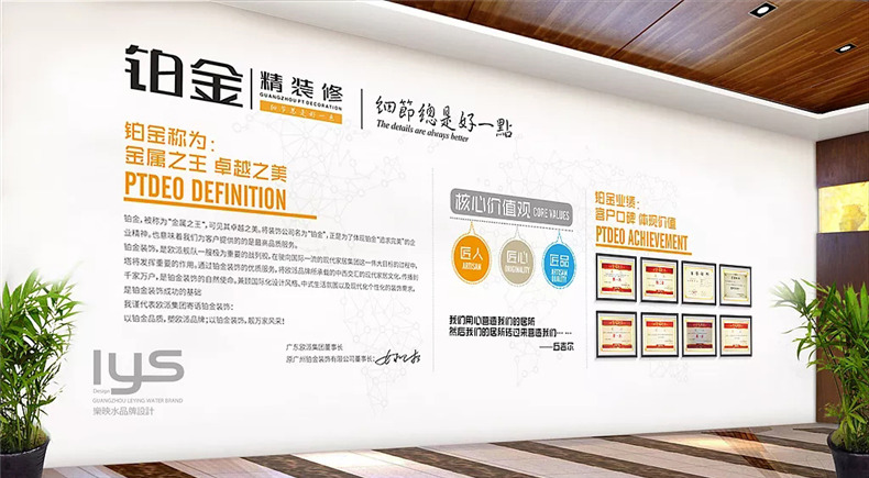 企业文化墙设计:分析企业形象墙设计理念、要求 提升企业形象!