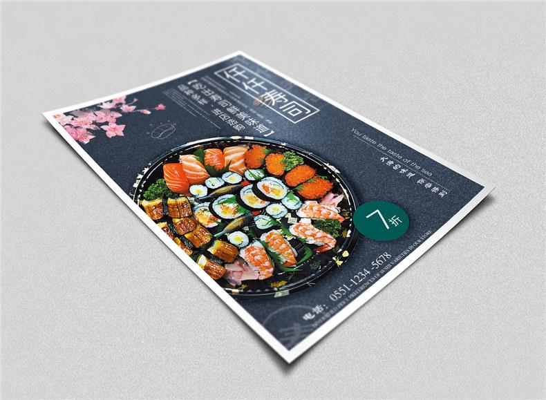 【宣传单设计】 DM宣传单彩页印刷厂家 广告宣传两折页设计制作