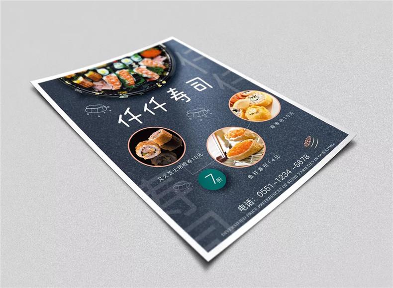 餐饮海报制作 看餐饮海报图片欣赏 小结制作餐饮海报有哪些意义?