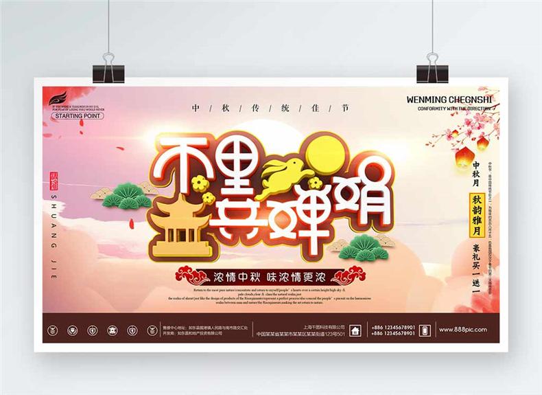 成都海报设计 看大师如何专注品牌海报策划与设计!