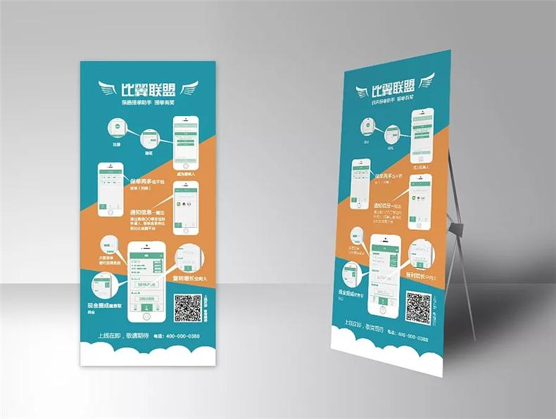 企业海报设计技巧 海报文字设计怎么组合排版?