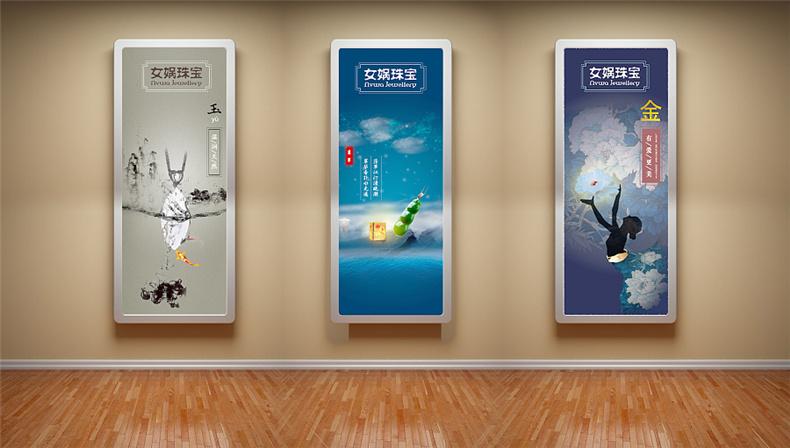 专业的广告设计公司是怎么做好企业品牌设计的?