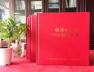 制作怀念父母的相册-追思父亲母亲的纸质家庭纪念册-父母结婚画册