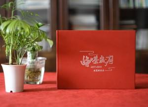 机关单位干部纪念册-领导高升送照片集-同事调任历年工作回顾相册