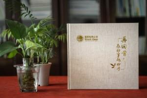离退休纪念册光辉工作历史简历-领导足迹记录照片专刊-布料相册集