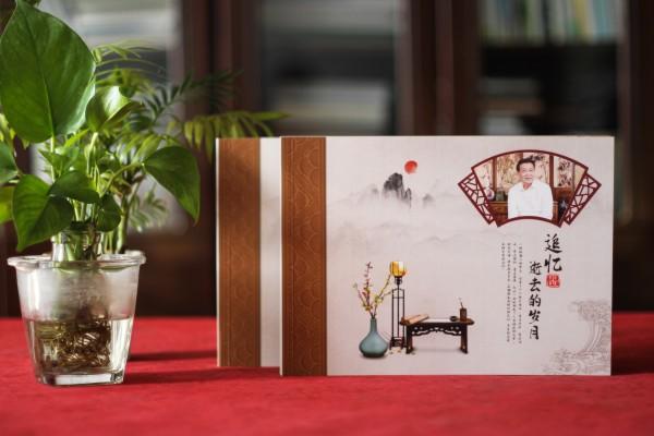 回忆录设计印刷公司-老人制作回忆录相册本出书
