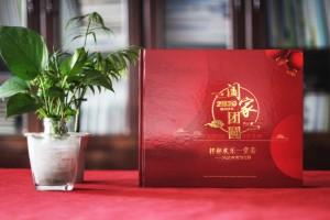 大家庭春节聚会纪念相册制作-定格幸福瞬间阖家团圆家庭回忆录印刷
